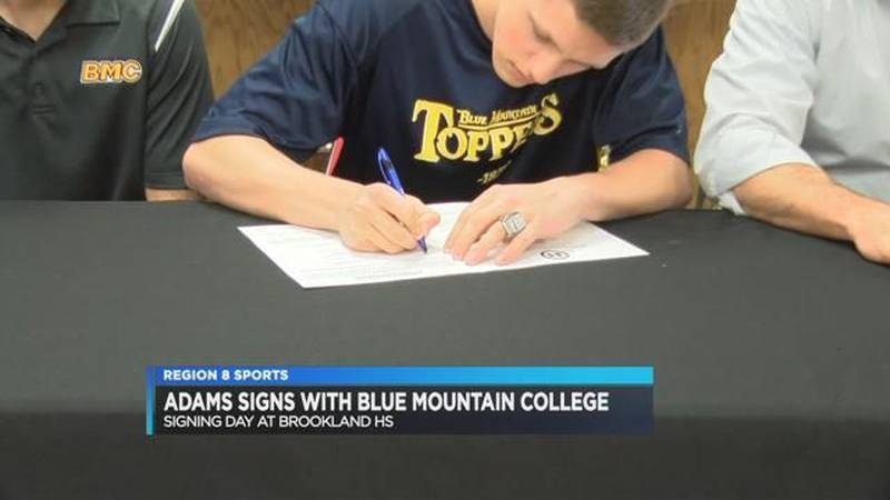 Brookland's Riley Adams signs with Blue Mountain College