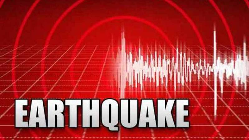 Homeowners in southeast Missouri are needed to participate in a research study on earthquake...